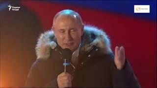 Владимир Путин дар консерт бахшида ба ҳамроҳшавии Қрим ширкат кард