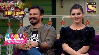 Urvashi Loves Kapil | Celebrity Birthday Special | Urvashi Rautela