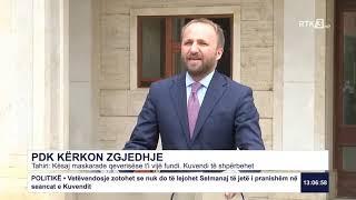 RTK3 Lajmet e orës 13:00 18.12.2020
