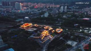 Video : China : XiNing 西宁, provincial capital of QingHai province - aerial view