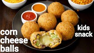 Cripsy Corn Cheese Balls Recipe - Kids Snack | चीस कॉर्न बॉल्स | How To Make Veg Cheese Balls
