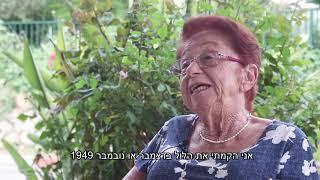 מטבח מקומי- סרטם של גבי בר ורועי פלג(1 סרטונים)