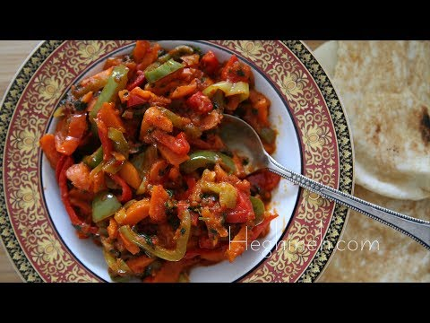 Sauteed Veggies Appetizer Recipe – Perets – Heghineh Cooking Show