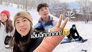 VLOG ครอบครัว ไปญี่ปุ่นให้สุด แล้วไปหยุดที่เฝือก!!  😭