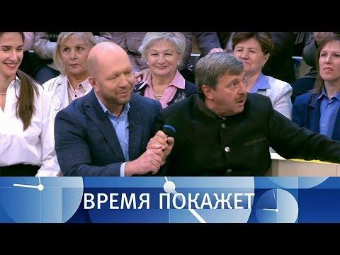 Воинственная Европа. Время покажет. Выпуск от 14.11.2018 видео