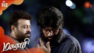 Magarasi - Episode 112   4th March 2020   Sun TV Serial   Tamil Serial