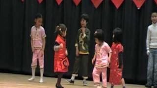 Hu Gu Po CNY 2009