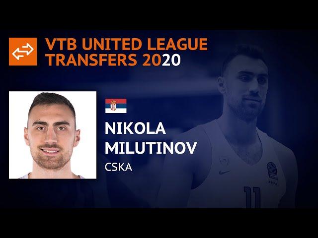 Newcomers 2020: Nikola Milutinov, CSKA Moscow