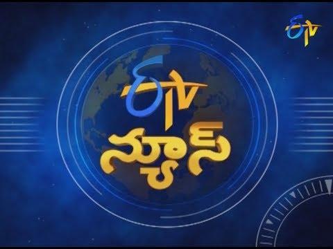9 PM | ETV Telugu News | 18th June 2019