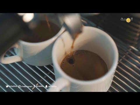آثار سيئة للشاي والقهوة على الجنين