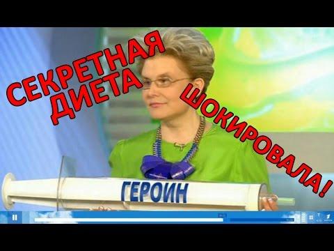 Die Sanatorien für die Abmagerung in belorussii die Rezensionen