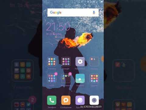 Как поменять тему на устройстве Xiaomi(Android)