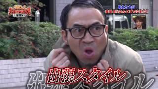 Morning Musume OG   Uwa tsu! Японские розыгрыши игры