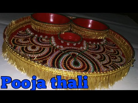 very Easy Thali Decoration idea |  Puja 2019| Aarti thali decoration | EASY ART Kala