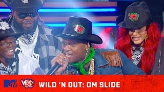 Wild 'N Out Cast & Matt Triplett Show You How to Slide Into the DMs 🎶   Wild 'N Out