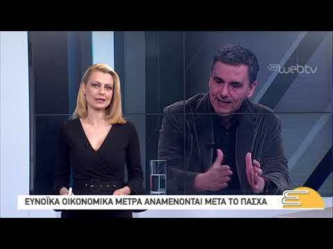 Τίτλοι Ειδήσεων ΕΡΤ3 10.00  |  25/04/2019 | ΕΡΤ