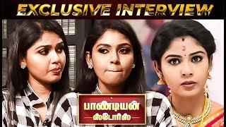 Producer-உடன் பிரச்சனையா? Pandian Stores Serial Meena - Actress Hema Rajkumar Interview | NPA 80