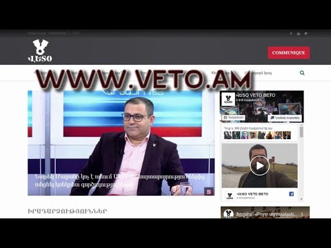 «ՎԵՏՕ» հասարակական-քաղաքական շարժման գործունեությունը 2019 թվականին