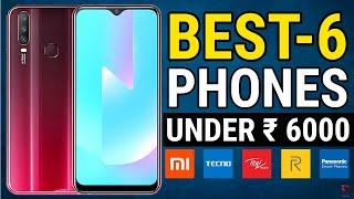 6 Best Phones Under 6000 | 32GB Phones Under 6000 | Phones Upto 6k | Best Budget Entry Level Phones