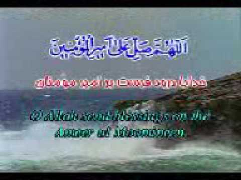 Download مناجاة امير المؤمنين HD Mp4 3GP Video and MP3