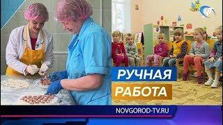 Повара детского сада в Мошенском лепят тысячи пельмешек для малышей