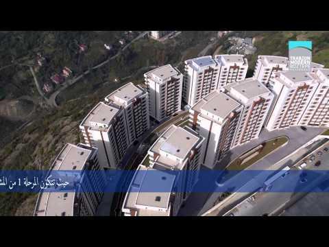 Trabzon Modern Boztepe Residence Videosu
