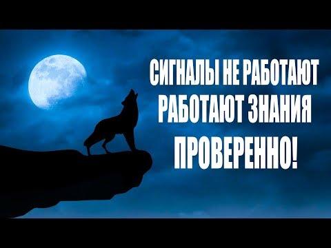 Казахстан бинарные опционы