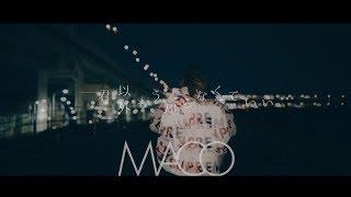 Gambar cover MACO - 君以外もう知らなくていい (lyric video)