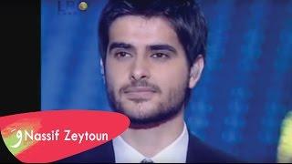 Nassif Zeytoun - Star Academy (Final Result) / فوز ناصيف زيتون ستار أكاديمي