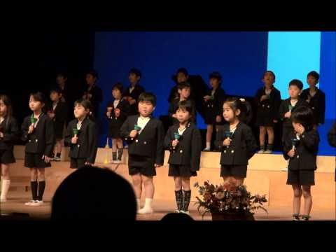 Sumiyoshi Nursery School