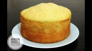 how to make basic cake without oven