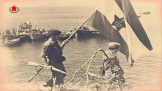 Titovi Mornari - Partizanska Pjesma