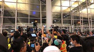 警察敗退/直擊機場大混戰