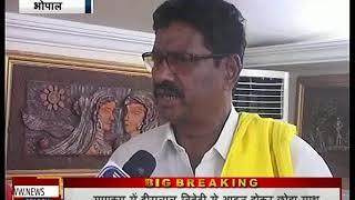 News World मध्यप्रदेश में  230 सीटों पर लड़ेगी गोंगपा
