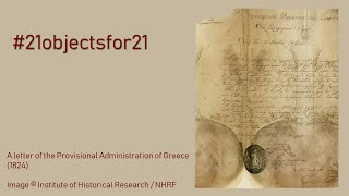 A letter of the Provisional Administration of Greece, 1824 | presented by Maria Christina Chatziioannou