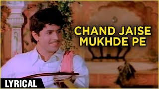 Chand Jaise Mukhde Pe | Lyrical Song | Sawan Ko Aane Do