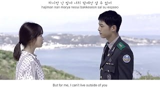 Davichi - This Love FMV (Descendant Of The Sun OST Part 3)[Eng Sub + Rom + Han]