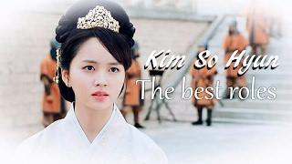 ❤️Kim So Hyun❤️ The best roles || Fan video || by Sofina Kim