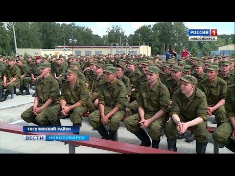 Резервисты отправились на мобилизационные сборы Росгвардии в Новосибирской области