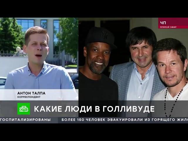 «Чрезвычайное происшествие» на канале НТВ
