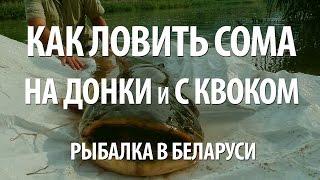 Одежда для рыбалки из белоруссии