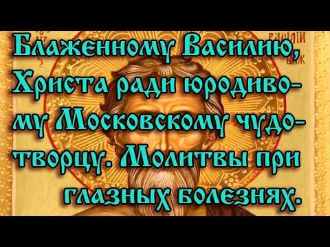Славянские молитвы как и когда читать