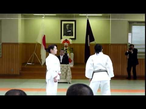 Judo: Seiryoku Zen'yo Kokumin Taiiku