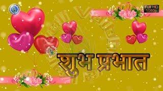 Good Morning Message For Whatsapp In Marathi मफत