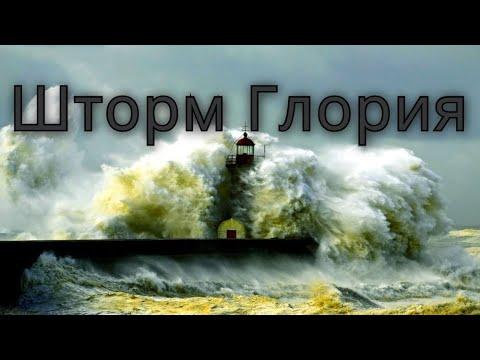, title : 'Испания Шторм Глория редкое явление и гигантские волны ветер  ураган реальные кадры'