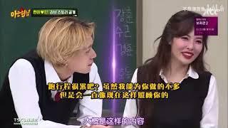 泫雅Dawn甜蜜分享恋爱故事,比赛pk泫雅撒娇