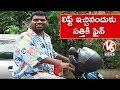 Bithiri Sathi Fined For Giving Lift To Strangers | Teenmaar News