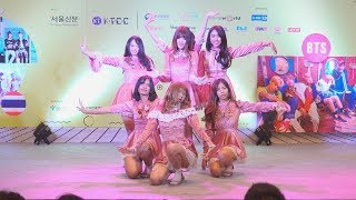 180512 PIXIE Cover OH MY GIRL - Intro + Secret Garden @ 2018 Thailand K-POP Cover Dance Festival