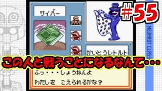 【メダロット2】#55 当時クリア出来なかったゲームをプレイ!【メダロットクラシックス】
