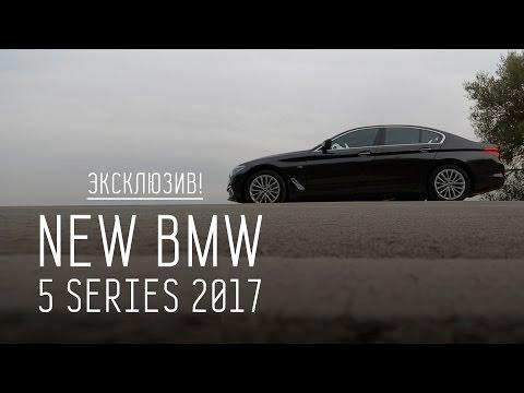 Bmw 5 Series G30 Седан класса E - тест-драйв 3